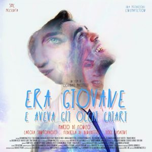 CinemaFiction_era_giovane